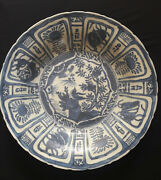 Chinese Antique Ming Wanli Kraak Blue And White Bird Charger Dish