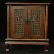 15 Chinese Huali Wood Blessing Storage Jewelry Chest Treasure Valuables Bin Box