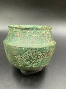Old Antique Ghaznavid Dynasty Bronze Vessel Bowl Cup Engraved Beautifully