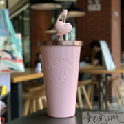 Limited Starbucks 2020 Pink Love Stainless Steel Straw Cup 20oz Jane Limit