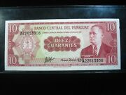Paraguay 10 Guaranies L 1952 1963 Sharp 3908 Bank Currency Money Banknote