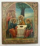 Rare Antique 19c Hand Painted Russian Orthodox Icon Of The Trinity In Gold