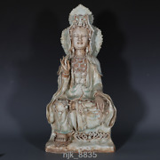 Old Chinese Antiques Song Dynasty Lake Field Kiln Shadow Green Guanyin Budd