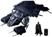 Hot Toys Movie Masterpiece Compact The Dark Knight Rises1/12 Scale Japan