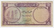 Qatar And Dubai 5 Riyals 1960 P2a Nd First And Only Issue Avf Prefix A 4 Palm Boat