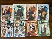 Magical War Clear File Set Of Types Limited Edition Shopping Cafe Deformed