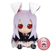Touhou Fumo Fumo Udonge Series 21 Plush Doll With Button Badge Gift New