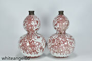 9 Pair Qing Dynasty Qianlong Mark Porcelain Red Glaze Inlay Silver Gourd Vase