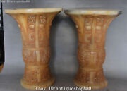 11 Chinese Old Jade Carving Ancient Beast Zun Vase Bottle Kettle Statue Pair