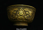 Marked Old Chinese Pure Bronze 24k Gold Gilt Two Dragon Royal Noble Bowl Statue