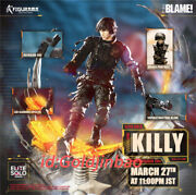 Figurama Blame Killy Resin Model Painted Statue Pre-order 1/6 Scale Collection
