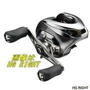 New Shimano 16 Antares Dc Right Hand Baitcasting Reel 1-3 Days Fast Delivery