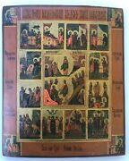 Large Antique 19c Russian Orthodox Icon The Resurrection Christ And The 12 Great