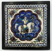Qajar Persian Moulded Pottery Tile Warrior And Serpent 19th Century 9x9