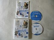 Mossa Bts Group Ride Jan 2014 Dvd Cd And Notes