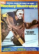 Hockey Illustrated May 1975 Rogie Vachon On Cover. Rogie Vachon Poster