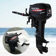 18hp 2 Stroke Outboard Motor Inflatable Boat Engine Cdi Water Cooling 246cc New