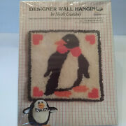 New Sealed Vintage 1985 Penguin Nicole Creations Latch Hook Kit 1718 12x12