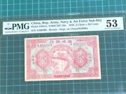 1928 China Bank Of Northwest Army,navy And Air Force Sub-hq 20 Cents Banknote