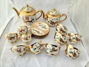 Vintage Chinese Red And White Gold Plated Dragon And Phoenix Double Tea Set