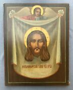 19c Antique Russian Orthodox Hand Painted Icon Of Image Not Made By Hands 22