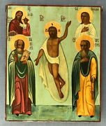 Antique 19 C Russian Orthodox Hand Painted Wood Icon The Resurrection Christ