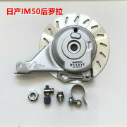 Shimano Nexave Br-im50-r Rear Roller Brake With Small Parts