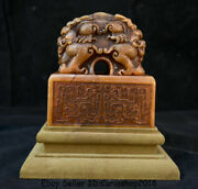6.4 Old Natural Tianhuang Shoushan Stone Double Dragon Beast Seal Stamp Signet