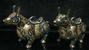 7 Old Bronze Gold Gilt Inlay Turquoise Dynasty Beast Zun Drinking Vessel Pair