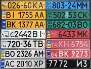 14 License Plate Ukraine Taxi Military Temporary