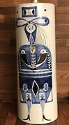 Mid Century Modern Vallauris Pottery Table Lamp Signed By Roger Capron