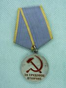 Original Ww2 Soviet Russian Army For Labour Distinction Soldiers Medal - 1
