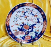 Antique Japanese Old Imary Charger Or Plate 🌸🦜