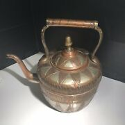 Antique Moroccan Kettle Tea Pot Copper Handmade Embossed Hammered Silver Brass