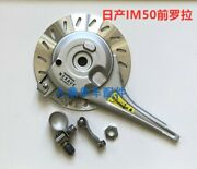 Shimano Nexave Br-im50-f Front Roller Brake With Small Parts