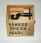 The Device For Adjusting The Front Sight Of The Mosin-nagant Rifle 1945