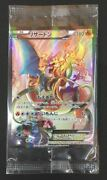 Pokemon Card Charizard Expromoxy Art Collection 276/xy-p Japan Unopend W/book