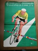 Vintage Soviet Cycling Sport Poster Original Russian Poster 1958 Year