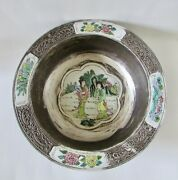 Signed Asian Extra Large Chinoiserie Centerpiece Bowl
