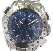 Omega Speedmaster Split Second 3540.80 Chronograph Automatic Menand039s Watch_610808