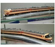 Tomix N Scale 92979 Limited 485-system Sayonara Raicho Set Model Train Tomytec