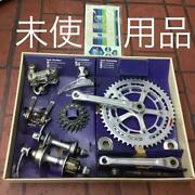 Unused Rare Shimano 600ex Road Assembly Set Bicycle Parts 5 Speed