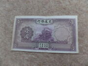 Very Rare Collection China 1 Yuan Banknote Paper Money  1935 , Good Gift