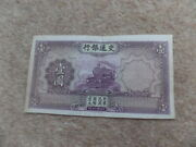 Very Rare Collection China 1 Yuan Banknote Paper Money 1935 Good Gift