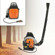 2 Stroke Back Pack Snow Blower 65cc Leaf Blowers Gas Powered 1.7l Air-cooling
