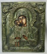 Large 19th C. Greek Oklad Embossed Christian Icon Mary And Child C. 1890 Antique
