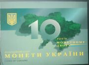 Very Rare Set Of Coins Of Ukraine 2008 10th Anniversary Of The Mint