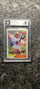 Joe Montana Hand Signed Rare Full Name Rookie W/ Inscrcard Authentic Autograph