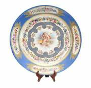 Sevres France Large Porcelain Wall Charger, Hand Painted, 19th Century