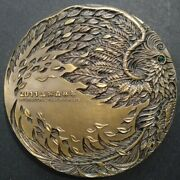China 80mm Brass Medal China 2011 International Year Of Forests Medal